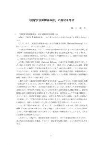 thumbnail of higuchi-2-20110322