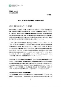 hayashikawa20161025のサムネイル