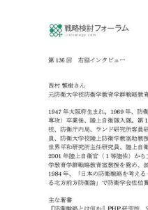 nishimura20170201のサムネイル