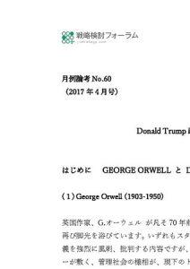 hayashikawa20170326のサムネイル