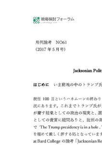 hayashikawa20170426のサムネイル