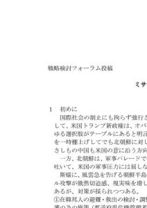 yamashita20170427のサムネイル