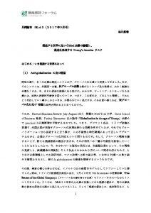 hayashikawa20170828のサムネイル