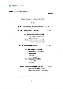 hayashikawa20180926のサムネイル
