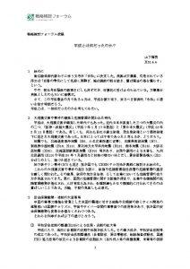 yamashita20190404のサムネイル
